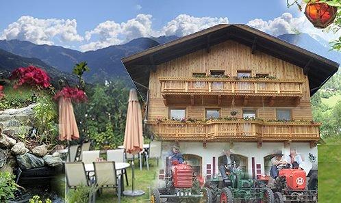 Gasthof Schwaigerhof