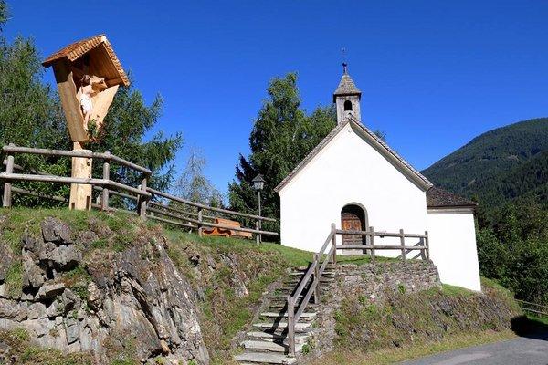 Schmiedbauer Ferienhaus & Almhütte